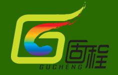 固程防水品牌logo图片