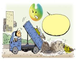 【话题】建筑垃圾 出路在哪儿?