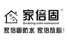 家倍固防水品牌logo图片