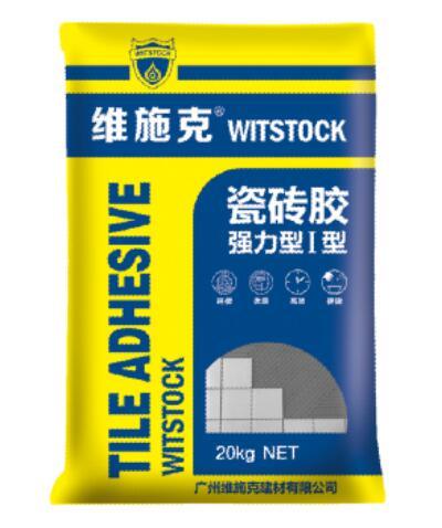 维施克强力瓷砖胶Ⅰ型(家装首选)