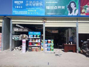 云南昭通防水材料店