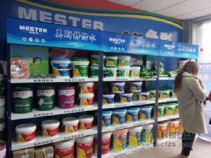 珠海美斯特防水店产品架