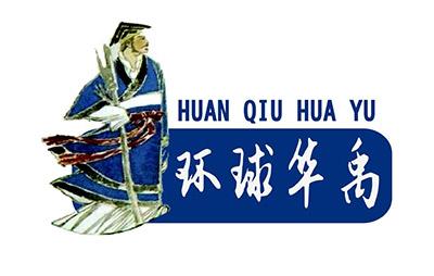 环球华禹防水品牌logo图片