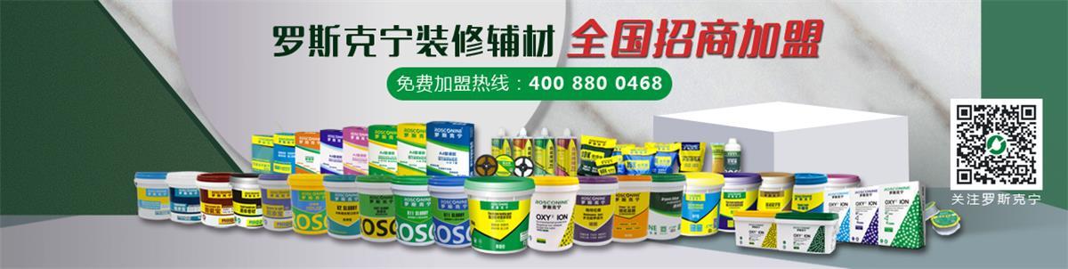 广州无不建筑材料有限公司