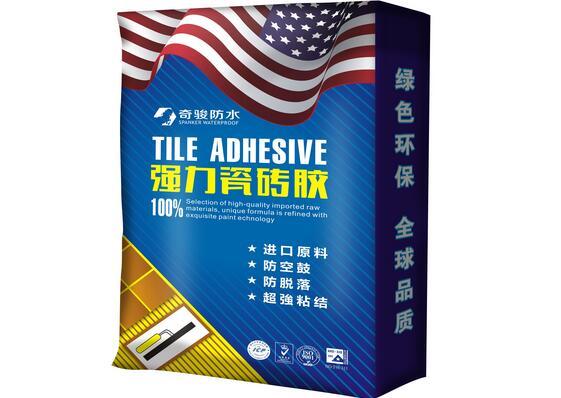 热烈祝贺奇骏强力瓷砖胶新包装隆重上市