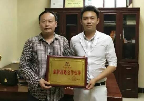防水材料招商网恭贺金耐德防水建材强势进驻湖南浏阳