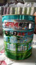 广州耐尔密乳胶漆系列
