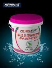 耐尔密单组份丙烯酸弹性防水涂料-好易涂