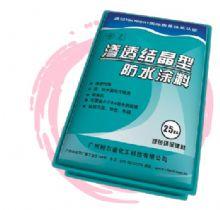 耐尔密渗透结晶水泥基防水涂料(cccw)