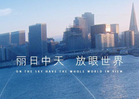 喜讯|丽天与《防水与施工》杂志社建立战略合作伙伴关系