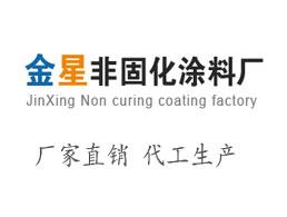 徐州金星涂料厂企业形象图片logo