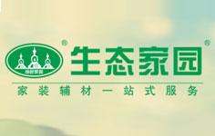 生态家园防水品牌logo图片