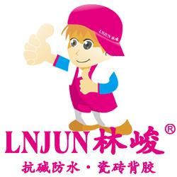 林峻防水涂料瓷砖背胶防腐材料招商加盟代理