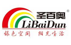 圣百奥防水品牌logo图片
