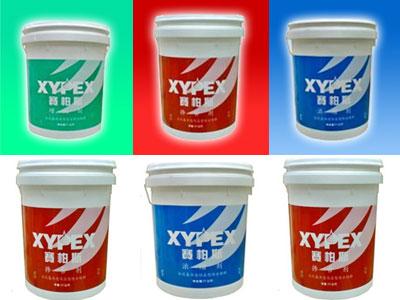 xypex赛柏斯防水材料