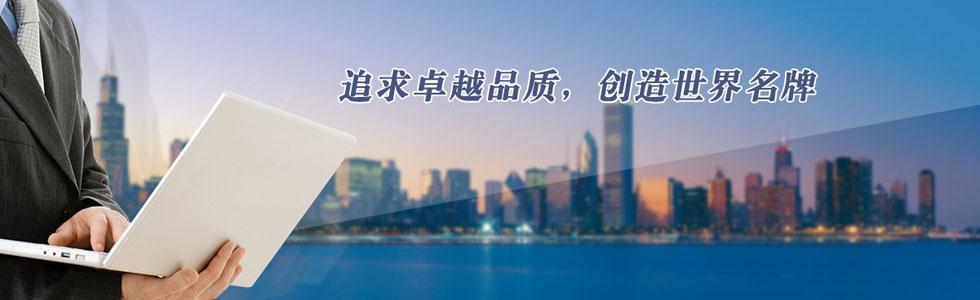 广州固雷傲化工科技有限公司