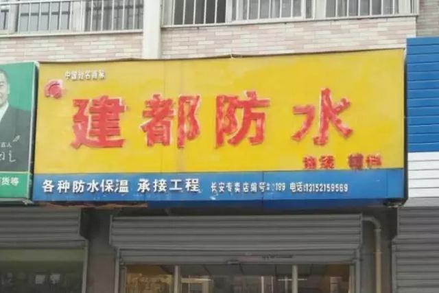 建都优秀代理商黄伟与建都集团的合作历程