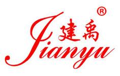 建禹防水品牌logo图片