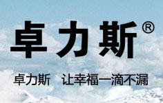 卓力斯防水品牌logo图片