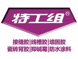 福州七彩居建材有限公司