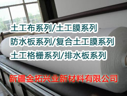 新疆金拓兴业新材料有限公司企业形象图片logo