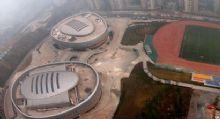 重庆石子山体育场