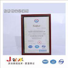 施耐特 ISO英文证书
