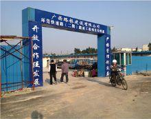 广西路桥建设工程