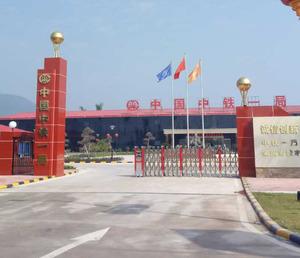爱迪斯防水品牌店面形象中国中铁一局工程项目