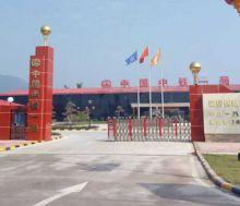 中国中铁一局工程项目