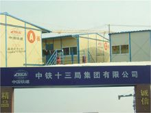 中铁十三局工程项目