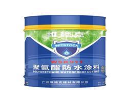 聚氨酯防水涂料施工攻略