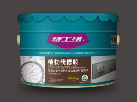 新房装修线槽也需要材料吗?