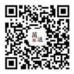 wantongfangshui防水材料招商网微信号