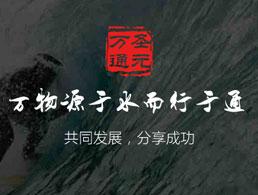 贵州圣元防水材料有限公司企业形象图片logo
