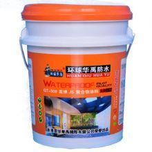GT-900JS聚合物涂料