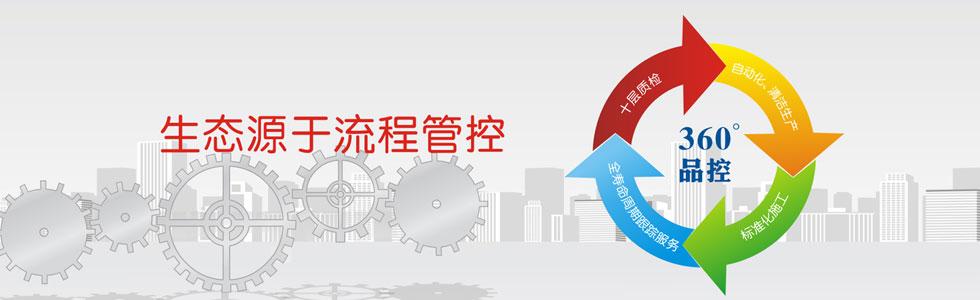 河南开来日月防水技术有限公司