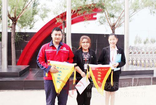 东方雨虹锦州生产基地奖励5S优秀团队