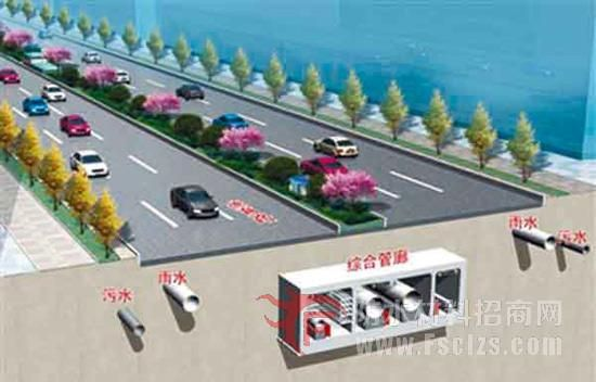 地下综合管廊成重点!中国首发城市市政基础设施五年规划