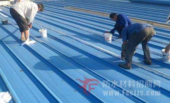 彩钢瓦屋面防水、抗渗、防腐、隔热、保温一体化翻新维修施工方案