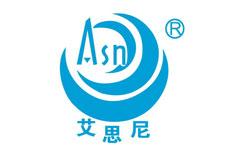 艾思尼防水品牌logo图片