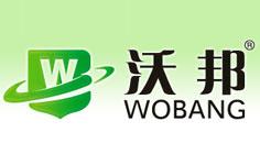 沃邦防水品牌logo图片