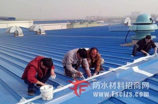 钢结构厂房防水施工维修措施