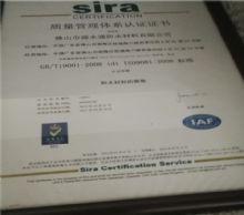 质量体系管理认证
