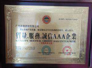 质量,服务,诚信AAA企业