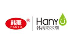 韩禹防水品牌logo图片