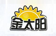金太阳防水品牌logo图片