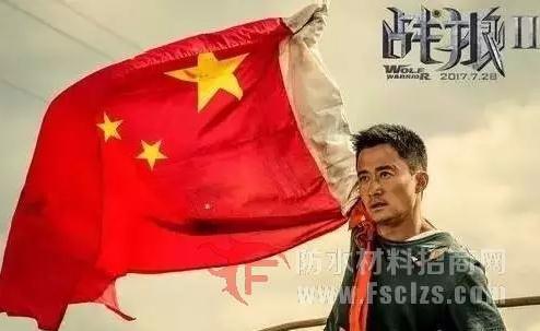 """点击查看《战狼2》:世界需要吴京这样的真男子汉守护,家庭也需要""""防水硬汉""""守护!详细说明"""