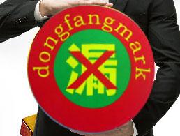 洛阳立军建筑防水工程有限公司企业形象图片logo