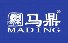 马鼎防水品牌logo图片